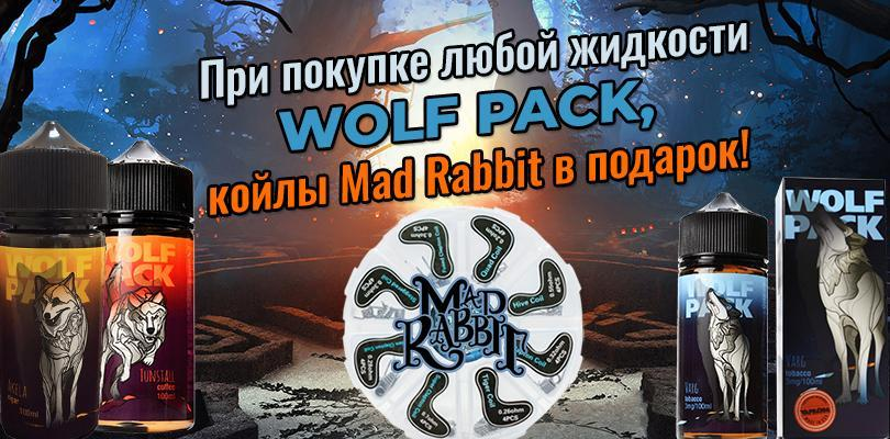 Wolf Pack + Mad Rabbit