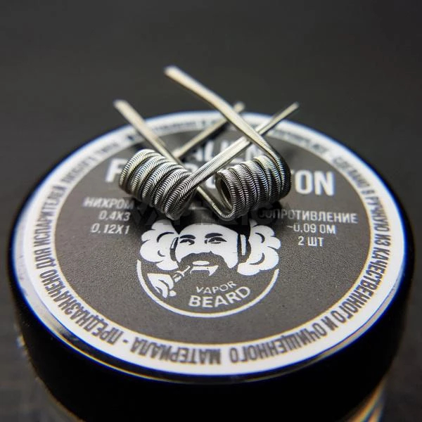 vapor beard alien fused clapton (2шт.)